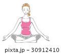 女性 ヨガ 瞑想のイラスト 30912410