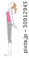 ストレッチ 女性 伸ばすのイラスト 30912945