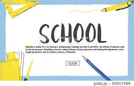 School Knowledge Learning Academics Studyのイラスト素材 [30917496] - PIXTA