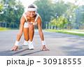 ランナー 走者 スタートの写真 30918555