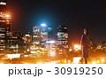 ナイト 夜 都市の写真 30919250