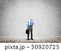 ビジネス 職業 疑問の写真 30920725