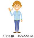 男性 若者 茶髪のイラスト 30922818