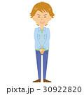 男性 若者 茶髪のイラスト 30922820