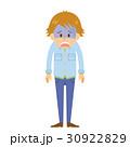 男性 若者 茶髪のイラスト 30922829