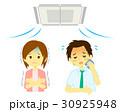 オフィスの冷房・クーラーで寒さを感じる女性、暑さを感じる男性 30925948
