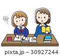 女の子 勉強 生徒のイラスト 30927244