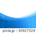 水面 フレーム 抽象背景 背景素材  曲線模様 30927329