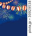 夏祭り 花火 提灯のイラスト 30929538