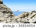 海の鳥居 名島 葉山 30934054