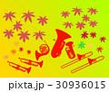 秋の金管アンサンブル 管赤・背景緑 30936015