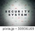 セキュリティ セキュリティー 安全のイラスト 30936169