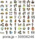 人物【セット素材・シリーズ】 30936246