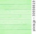 緑 背景 ウッドの写真 30936619