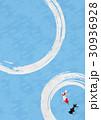 和紙の風合いを感じるイラスト 水辺の金魚 30936928