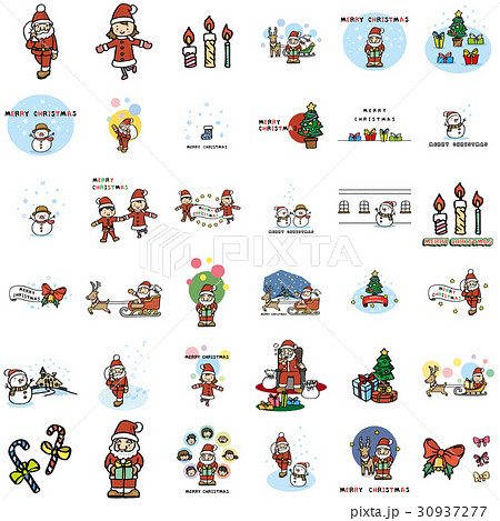 クリスマス【セット素材・シリーズ】 30937277