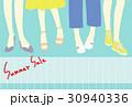 靴(summer sale) 30940336