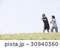 シニア 運動  30940360