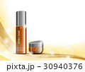 Skin moisturizer cosmetic ads template 30940376