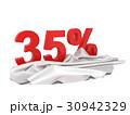 discount 値引き 割引のイラスト 30942329