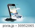Mobile life 002 30952065