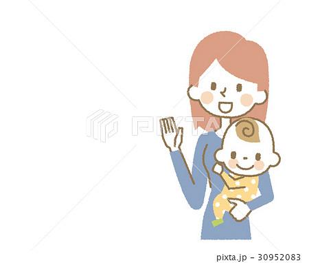 女性【シンプルキャラ・シリーズ】 30952083