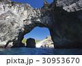 南島 アーチ 扇池の写真 30953670