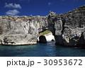 南島 アーチ 扇池の写真 30953672