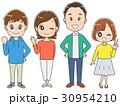 家族 子供 両親のイラスト 30954210