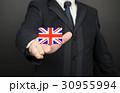 イギリス国旗 30955994