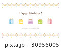 カード素材-ギフトボックス1(テクスチャ) 30956005