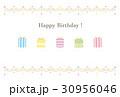 カード素材-ギフトボックス2 30956046