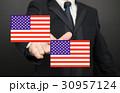 アメリカ国旗 30957124