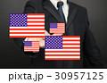 アメリカ国旗 30957125