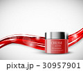Skin moisturizer cosmetic ads template 30957901