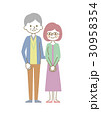 【シンプルキャラ・シリーズ】 30958354