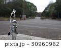 水飲み場 30960962