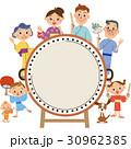 太鼓 祭り 家族のイラスト 30962385