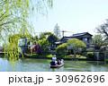 柳川 川下り どんこ船の写真 30962696