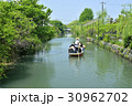 柳川 川下り どんこ船の写真 30962702