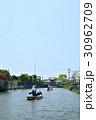 柳川 川下り どんこ船の写真 30962709