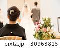 結婚式 母親の後ろ姿 30963815