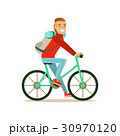 Bicyclist traveler with backpack riding a bike 30970120