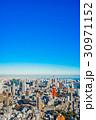 都会 都市 都市風景の写真 30971152