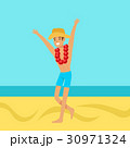 Happy man in swimsuit and hat with necklace of 30971324