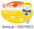 秋の夕焼け 30973653