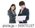 ビジネスチーム 30975137