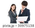 ビジネスチーム 30975138