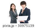 ビジネスチーム 30975139
