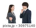 ビジネスチーム 30975140